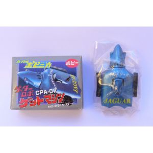 Bandai chogokin popynica gashapon getter machines Jaguar CPA-07 getta robot capsule mini figure