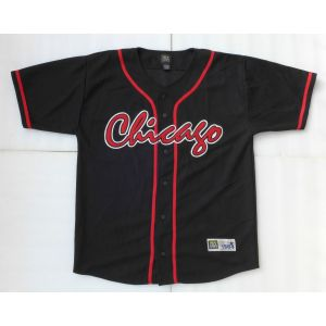 Maglia Baseball Chicago Piroga Da Baseball Authentic sport wear since 1984 USA